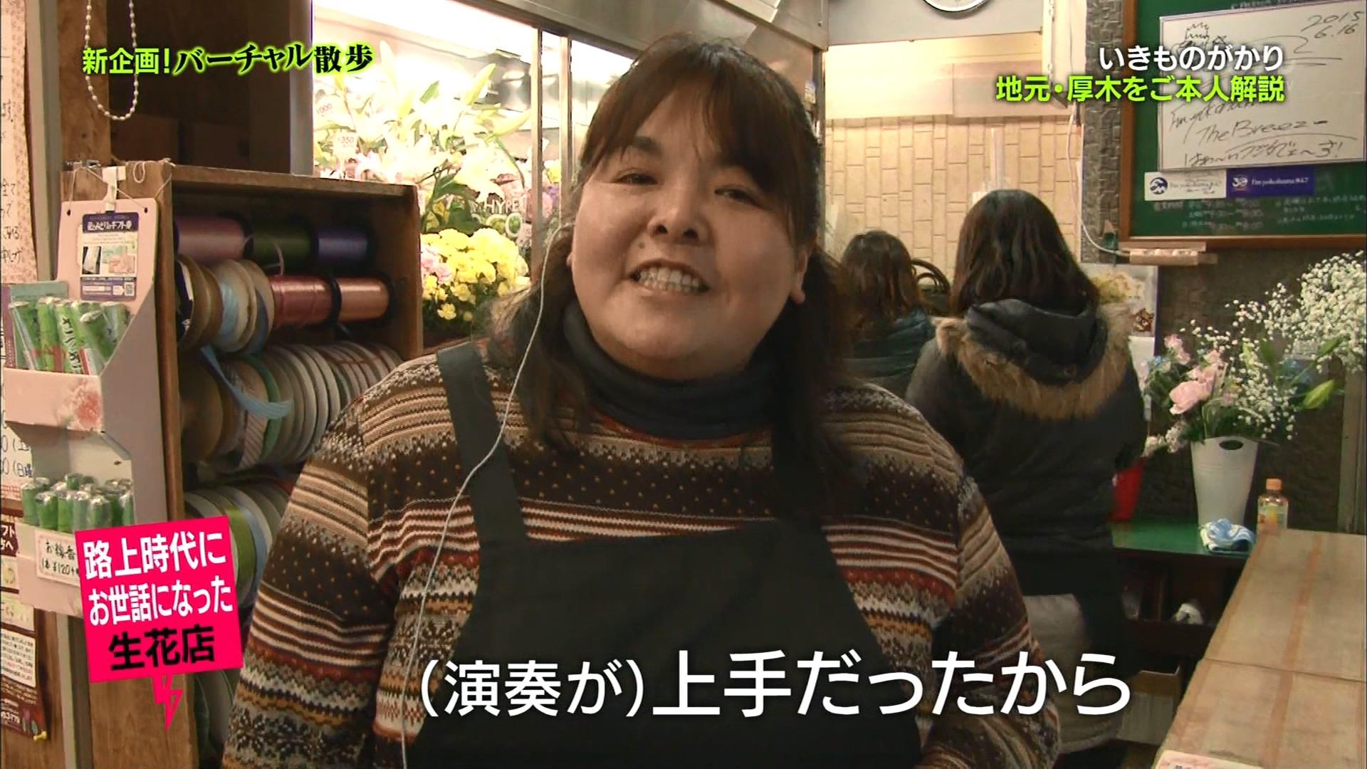 2016.03.11 全場(バズリズム).ts_20160312_025049.386