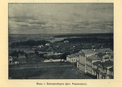 1900.      __139 (Library ABB 2013) Tags: railway 1900 yekaterinburg nlr     nationallibraryofrussia