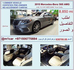 2015 Mercedes-Benz S65 AMG  8850    635700.00                                    00971567176818 00971 (mansouralhammadi) Tags:            fromm1carusatoworld