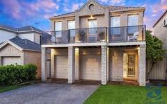 20 Parklea Drive, Parklea NSW
