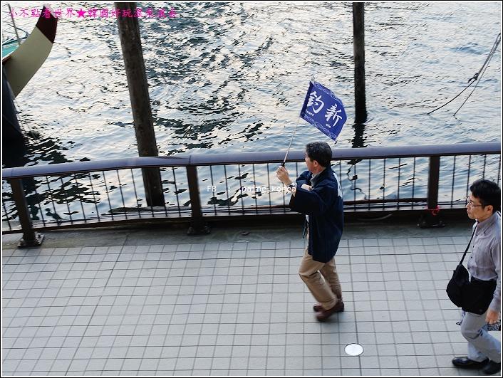 隅田川遊船 (20).JPG
