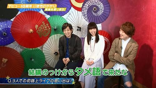 2016.04.10 いきものがかり(魁!ミュージック).ts_20160411_013620.521