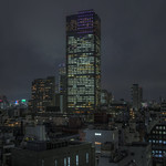 Tokyo 3943 thumbnail