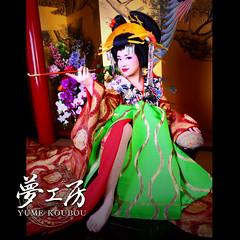 0018 (yumekoubou makeorver studio japan) Tags: japan kyoto maiko geiko  photostudio kimono makeover  oiran