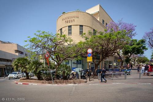 Watchtower, Tel Aviv