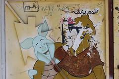 Vandalized Mural, Arak Iran (sharghzadeh) Tags: iran arak