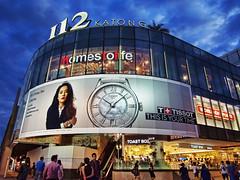112 Katong Mall, Singapore  an update Jan 2016 (williamcho) Tags: cinema retail architecture shopping singapore fb olympus east bluehour omd em5 mallfoodcourt 112katongmall