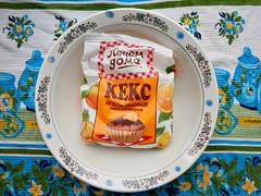 keks-apelsinovyi-paket (Horosho.Gromko.) Tags: food cooking cake baking keks desert   ibake