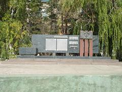 WWII monument (bibitalin) Tags: kazakhstan aktobe  aktyubinsk aqtobe qazaqstan    aktubinsk aktiubinsk
