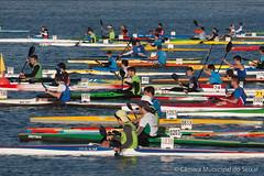 Campeonato Regional de Fundo ACBT em Canoagem (CMSeixal) Tags: campeonato regional amora fundo frente canoagem ribeirinha acbt