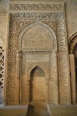 Prayer room 3 (dan & emily) Tags: islam prayer mosque esfahan shiite farsi iranianarchitecture masjidejameh