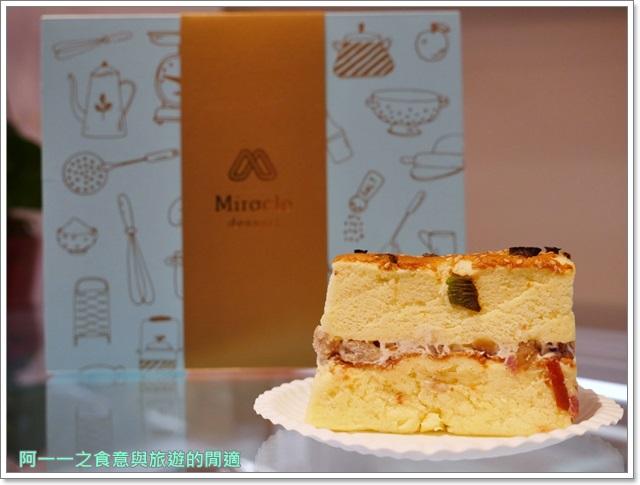 宜蘭羅東伴手禮.米酪客生活烘焙.鴨賞鹹蛋糕.起司蛋糕.蛋捲.甜點image024