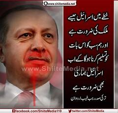 خطے میں اسرائیل جیسے ملک کی ضرورت ہےاور ہم سب کو اس بات کو تسلیم کرنا ہوگاکےاب اسرائیل ہماری بھی ضرورت ہے ترکی صدررجب طیب اردوان _________________ facebook.com/ShiiteMedia110 facebook.com/ShiiteMediaWorld telegram.me/shiitemedia www.ShiiteMedia.net/ur >Ur (ShiiteMedia) Tags: pakistan shiite urdu اسرائیل ہم اس ملک ترکی بات کو سب ہے کی ضرورت طیب shianews میں اردوان بھی کرنا تسلیم shiagenocide shiakilling shiitemedia shiapakistan mediashiitenews ہماری جیسے facebookcomshiitemedia110 facebookcomshiitemediaworld telegrammeshiitemedia wwwshiitemedianetur wwwshiitemedianet englishshia خطے ہےاور ہوگاکےاب صدررجب