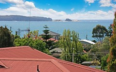 1 View Street, Batehaven NSW