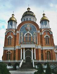 Киевский собор в честь Покрова Пресвятой Богородицы (на Оболони)