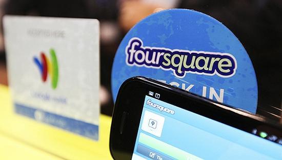 硅谷越来越难融资 Foursquare估值缩水60%