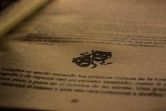 Comedia y tragedia. (Juan Diego Q U) Tags: art logo reading book lyrics comedy arte libro read tragedy letras lectura comedia tragedia