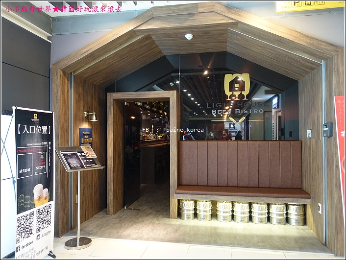 台北信義區light house beer bistro (1).JPG