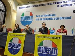 foto roma 10.11.2012 054