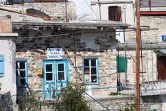 Vavla Village, Cyprus