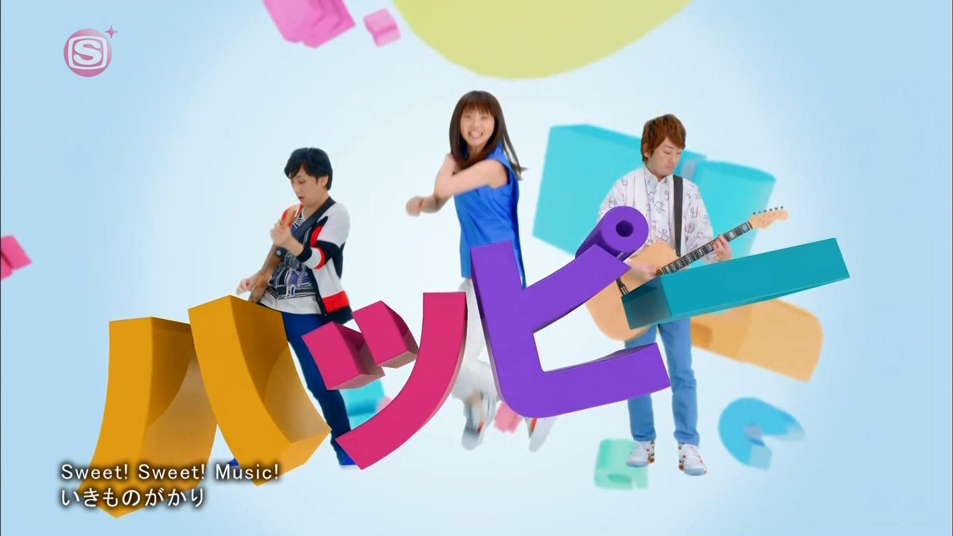 2016.03.16 いきものがかり - Sweet! Sweet! Music!(SSTVPlus).ts_20160316_231202.305