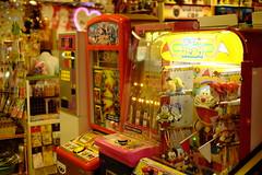 Decks old arcade (Yohann.Junique) Tags: urban japan tokyo arcade retro odaiba decks japon