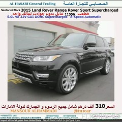 Santorini Black 2015 Land Rover Range Rover Sport Supercharged 5.0L V8 32V GDI DOHC Supercharged 8-Speed Automatic 11556      310                    (mansouralhammadi) Tags:            fromm1carusatoworld