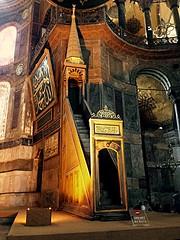 #Amazing #HagiaSofia #Istanbul #Turkey #Sultanahmed (annagiunashvili) Tags: turkey amazing istanbul hagiasofia sultanahmed