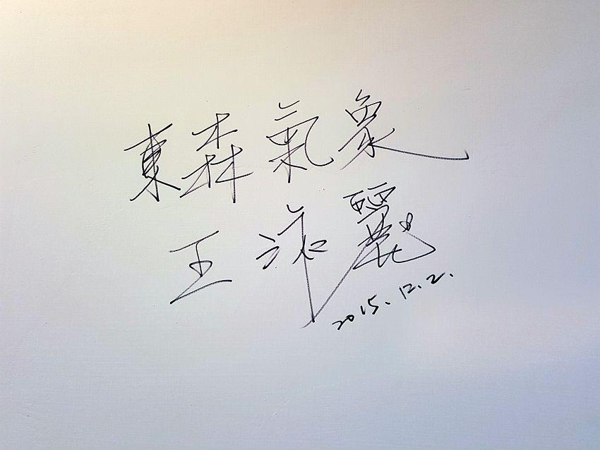 20160331_121212_副本