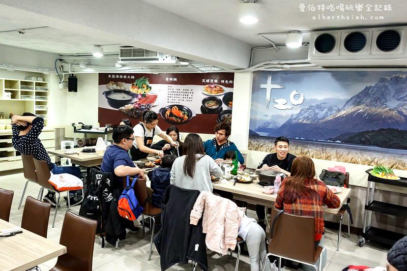 台北市府捷運站美食.粥火鍋