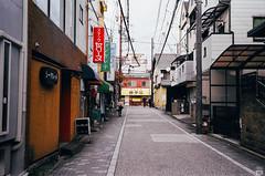 Chinese restaurant (yasu19_67) Tags: street film japan analog 35mm nikon kyoto fujifilm superia400 expiredfilm photooftheday filmphotography nikonl35ad2 filmism