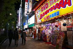 P1020036.jpg (Ryosuke Yagi) Tags: building night buildings tokyo town view shot nightshot scene electronics  akihabara nightscene nightview electronic   electronictown