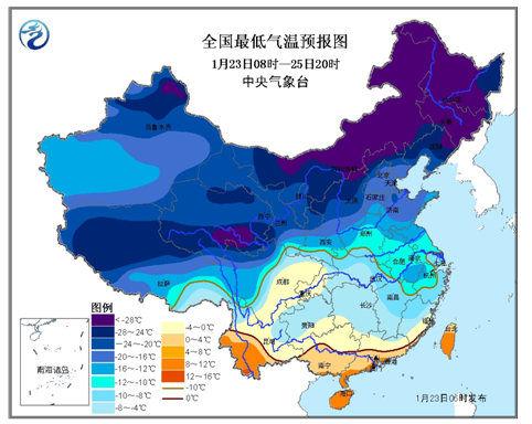 全国将度最冷周末 多地低温破极值
