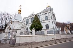 Храм Воздвижения Креста Господня (на Подоле)