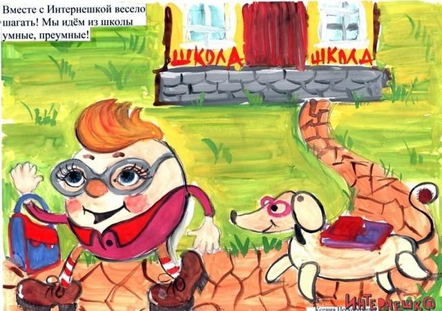 Конкурс детских рисунков мтс