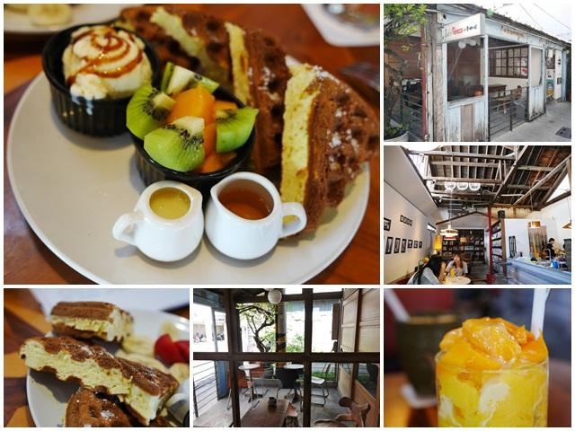 台東美食.下午茶.老屋餐廳.小曼咖啡.鬆餅.文青.聚餐image000