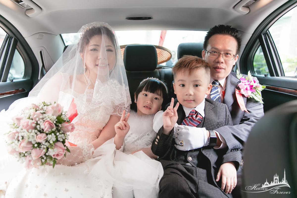 婚禮記錄@中和華漾_0061.jpg