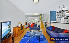 202/1-5 Fontenoy Road, Macquarie Park NSW