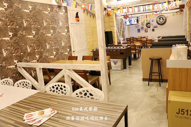 Bsb美式餐廳155