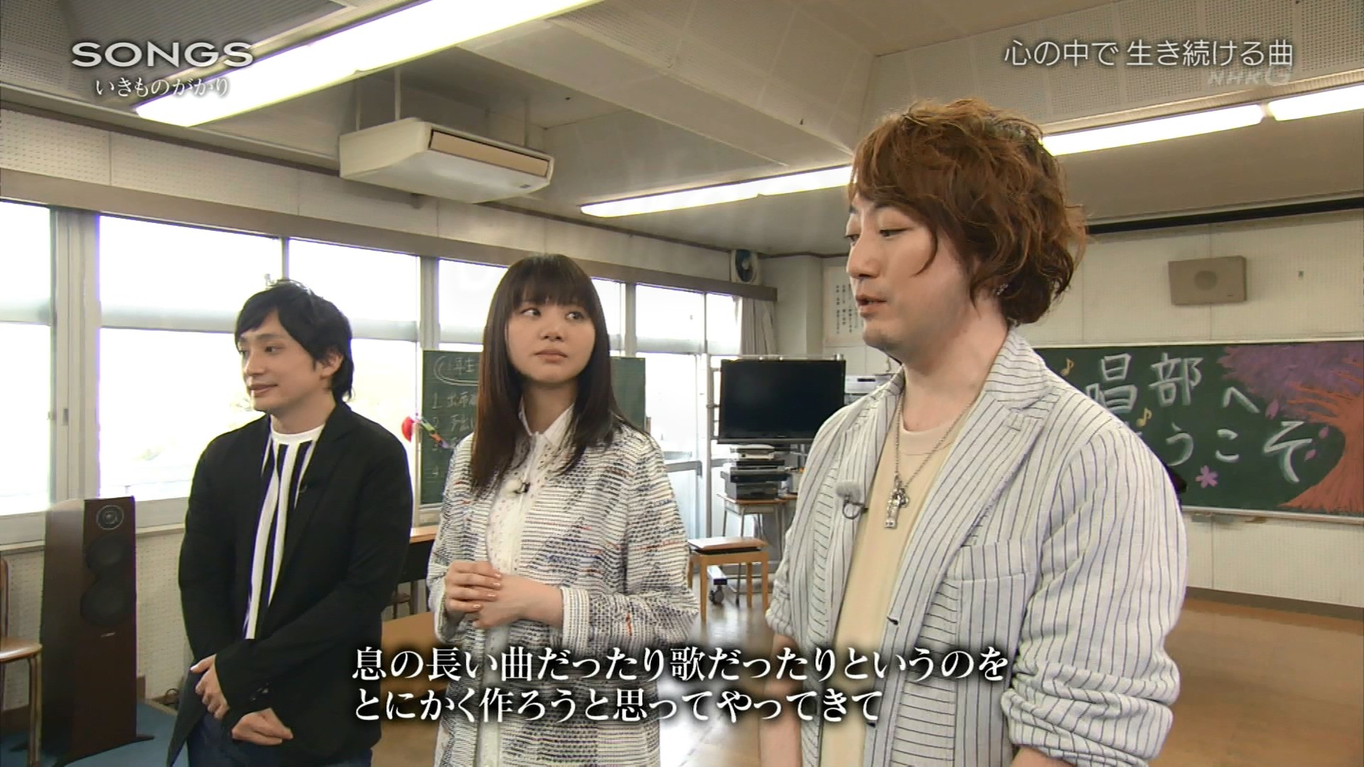 2016.04.28 全場(SONGS).ts_20160428_230941.537