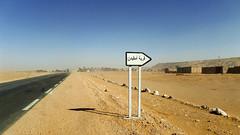 Village de Meguiden   (habib kaki 2) Tags: sahara algeria desert algerie   timimoun adrar timimoune   meguiden mguiden