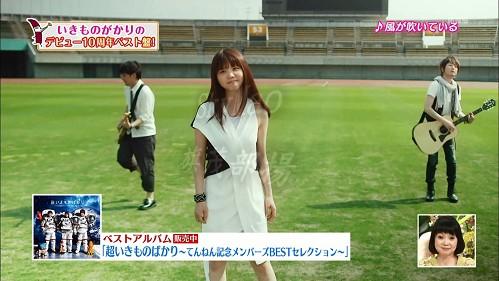 2016.04.08 いきものがかり(ちちんぷいぷい).ts_20160409_053550.680
