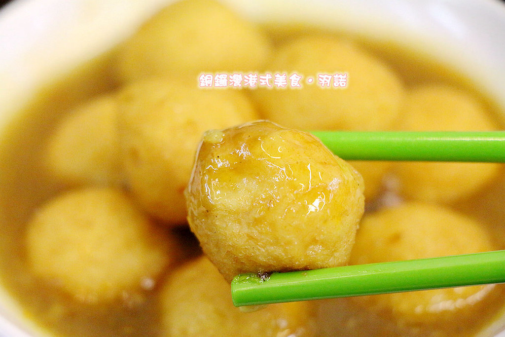 銅鑼灣港式美食131