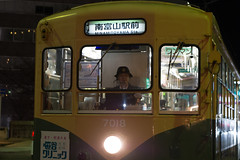 A tram in a night (White_Dragon_09) Tags: wollensak 8332 raptar