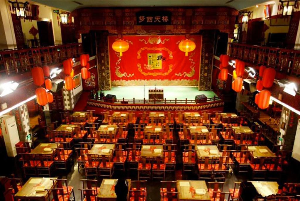 Zhangyiyuan Tianqiao