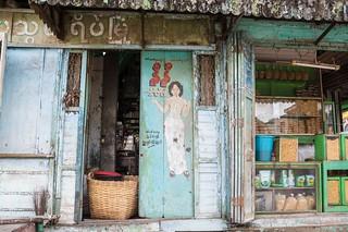 Pathein - Myanmar 26