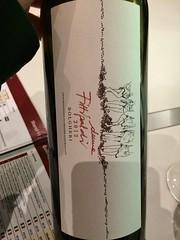 IMG_9056 (bepunkt) Tags: wine winebottle vino wein winelabel weinflaschen etiketten weinetiketten