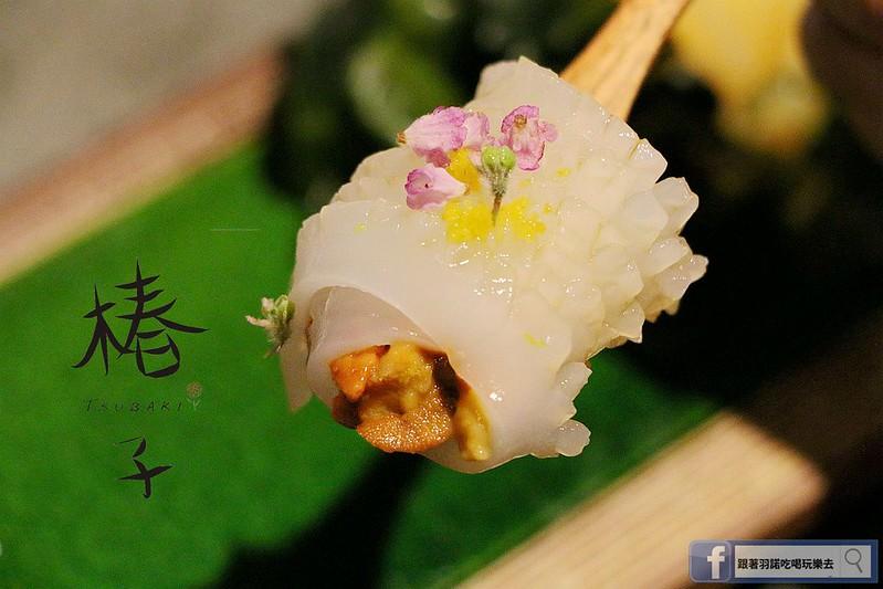 椿子日式料亭50