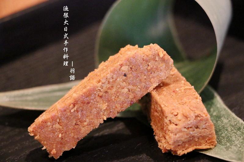 漁很大日式手作料理193