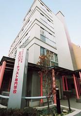 ECC國際外語專門學校日本語學科 (1)